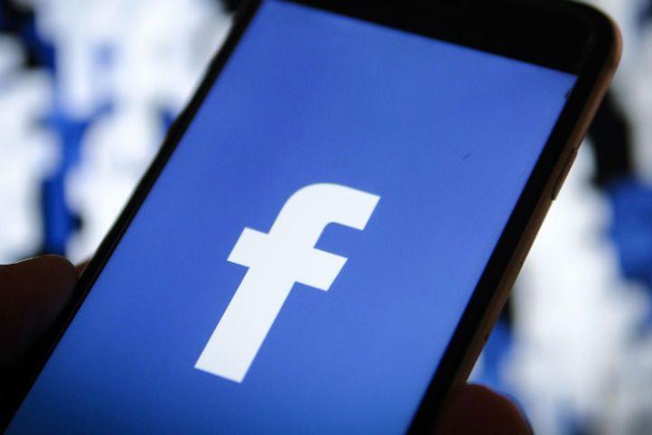 Facebook zmienia zasady, thc thc.info